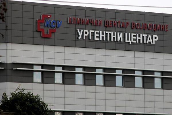 KOVID-19: Na lečenju u KCV 130 obolelih, na Novosadskom sajmu 123 pacijenta