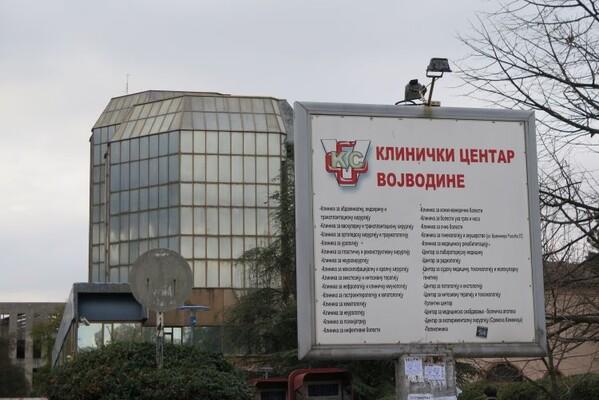 MIROVIĆ: Od Kovida-19 u Vojvodini preminulo  jedanaestoro obolelih