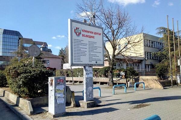 U Vojvodini i dalje opada broj obolelih od korona virusa