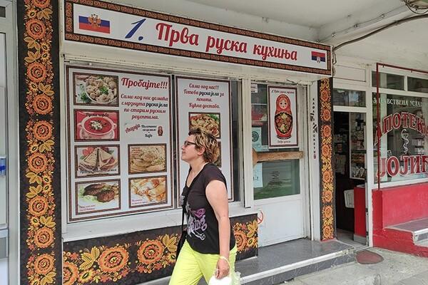 """""""PRVA RUSKA KUHINJA"""": Novosađani uživaju u specijalitetima iz dalekog Sibira (FOTO)"""