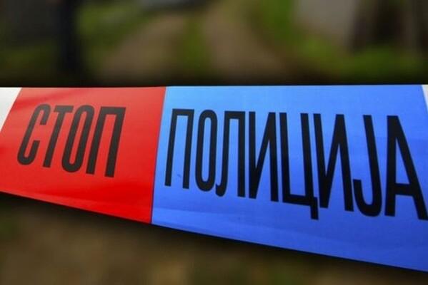 Pronađeno telo kod Mačkovog spruda, pretpostavlja se da je u pitanju profesor koji se utopio u sredu